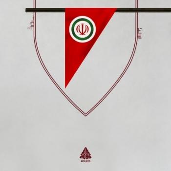 پرچم مثلثی ایران