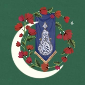 کتیبه خانگی حضرت عباس ع