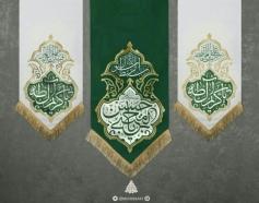 کتیبه کناری حسن مجتبی ع 2