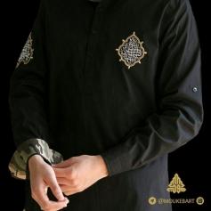 پیراهن خادمی مردانه