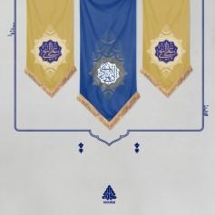 مجموعه کتیبه امام هادی ع