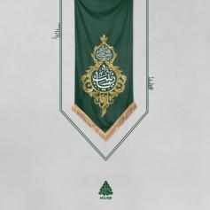 کتیبه خانگی حضرت زینب (س)