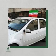 پرچم خودرو