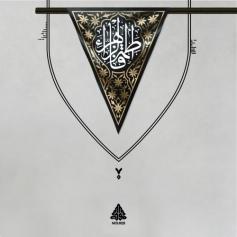 """پرچم مثلثی """"یا فاطمه الزهرا"""""""