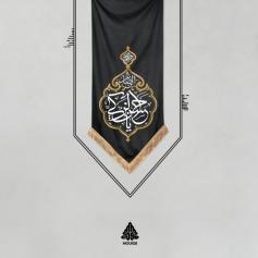 کتیبه امام حسن عسکری ع