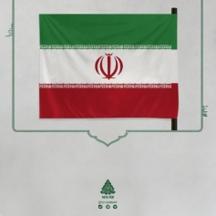 پرچم ایران (دوطرفه)