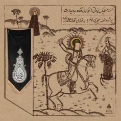 کتیبه حضرت عباس (مشکی)