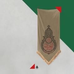 کتیبه انصار الحسین ع