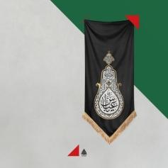 کتیبه حضرت عباس