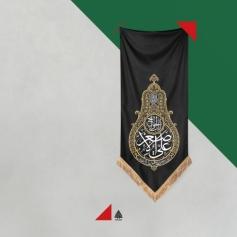 "کتیبه ""بابُ الحَوَائِج  علی اصغر ع"