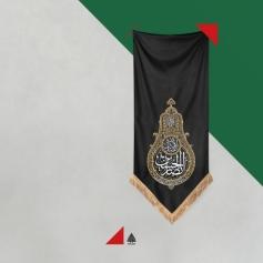 کتیبه انصار الحسین (ع)