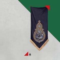 کتیبه ام البنین (س)