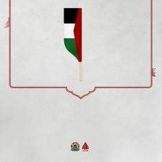 پرچم کوله قدس
