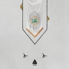 کتیبه خانگی عیدانه یا علی (ع)