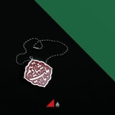 آیینه آویز ما ملت امام حسینیم