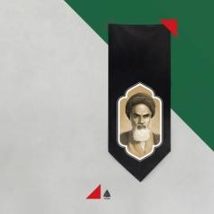 کتیبه خانگی نگارگری امام خمینی