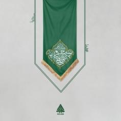کتیبه خانگی امام کاظم (ع)
