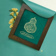 قاب علی ولی الله الاکبر